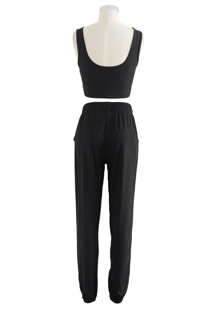 Soft Touch Cami Sports Bra and Joggers Set in Black